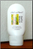 Bamboo Blossom Moisturizing Body Lotion
