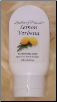 Lemon Verbena Moisturizing Body Lotion